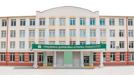 ГГАУ,  ул. Терешковой, 28, 230008, г. Гродно, Беларусь