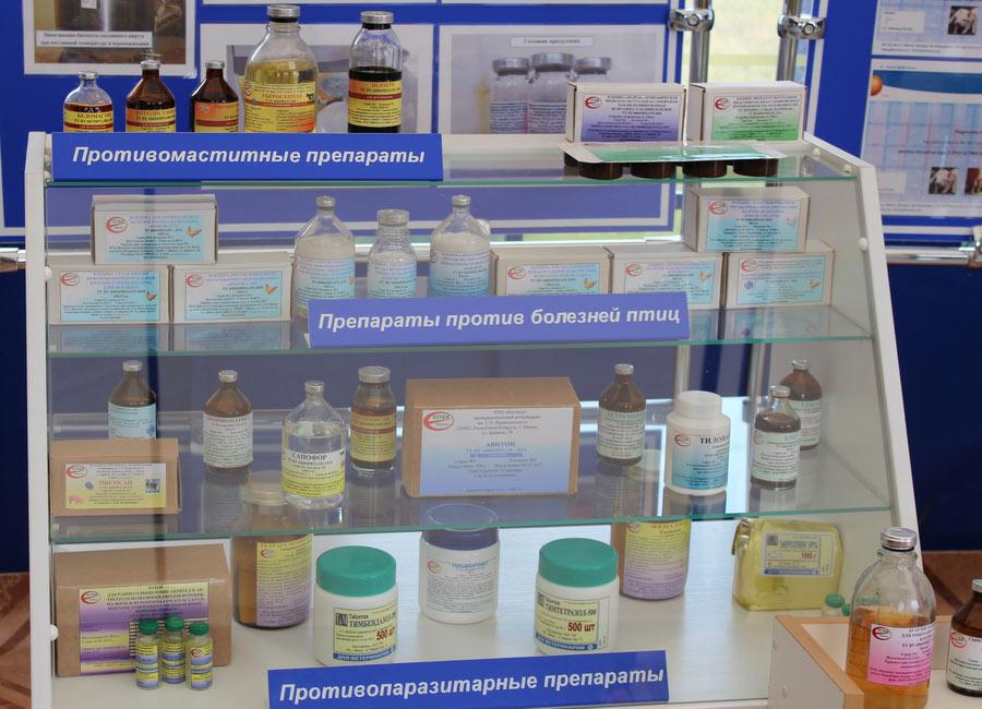 Институт экспериментальной ветеринарии им. С. Н. Вышелесского. Протимаститные препараты, препараты против болезней птиц, противопаразитраные препараты