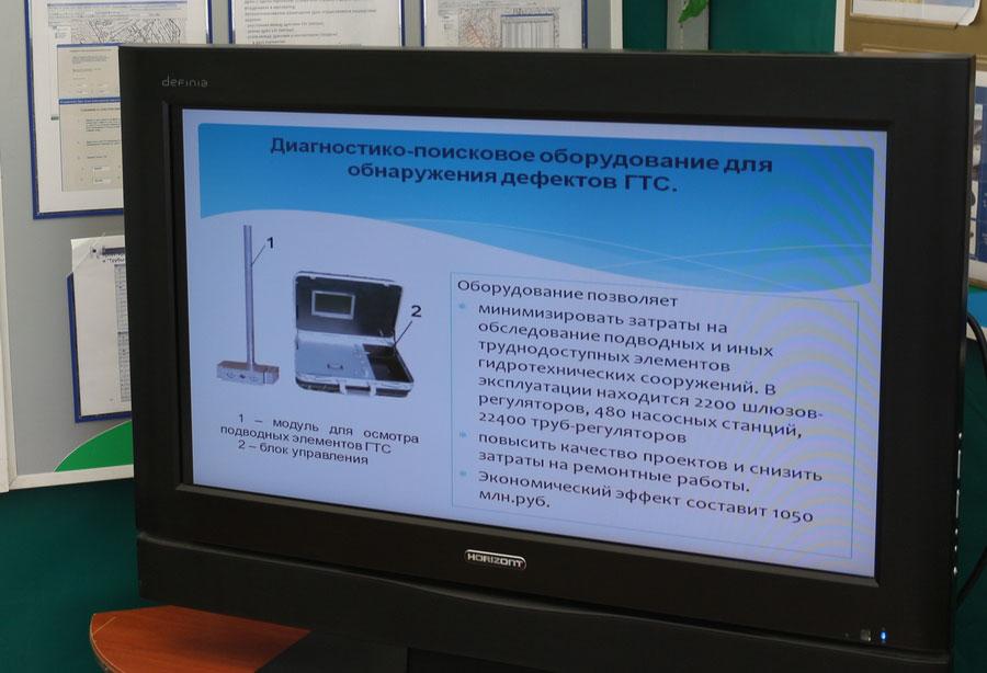 Диагностико-поисковое оборудование для обнаружения дефектов ГТС. Разработка Института мелиорации