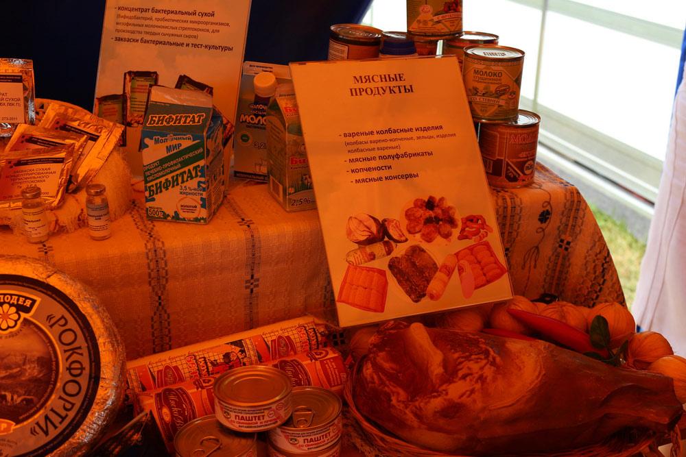 Институт мясо-молочной промышленности. Мясные продукты