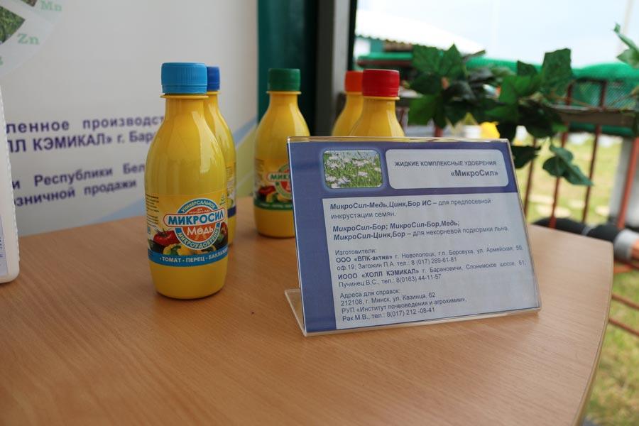 Жидкие комплексные удобрения МикроСил, разработанные в Институте почвоведения и агрохимии