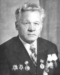Иванов Сергей Нестерович. Персональная страница