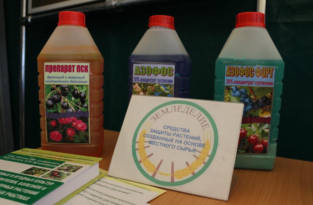 Средства защиты растений, созданные на основе местного сырья: Препарат ПСК; Азофос 5% концентрат суспензии; Азофос Форт, 30% концентрат суспензии. Исследования Института защиты растений