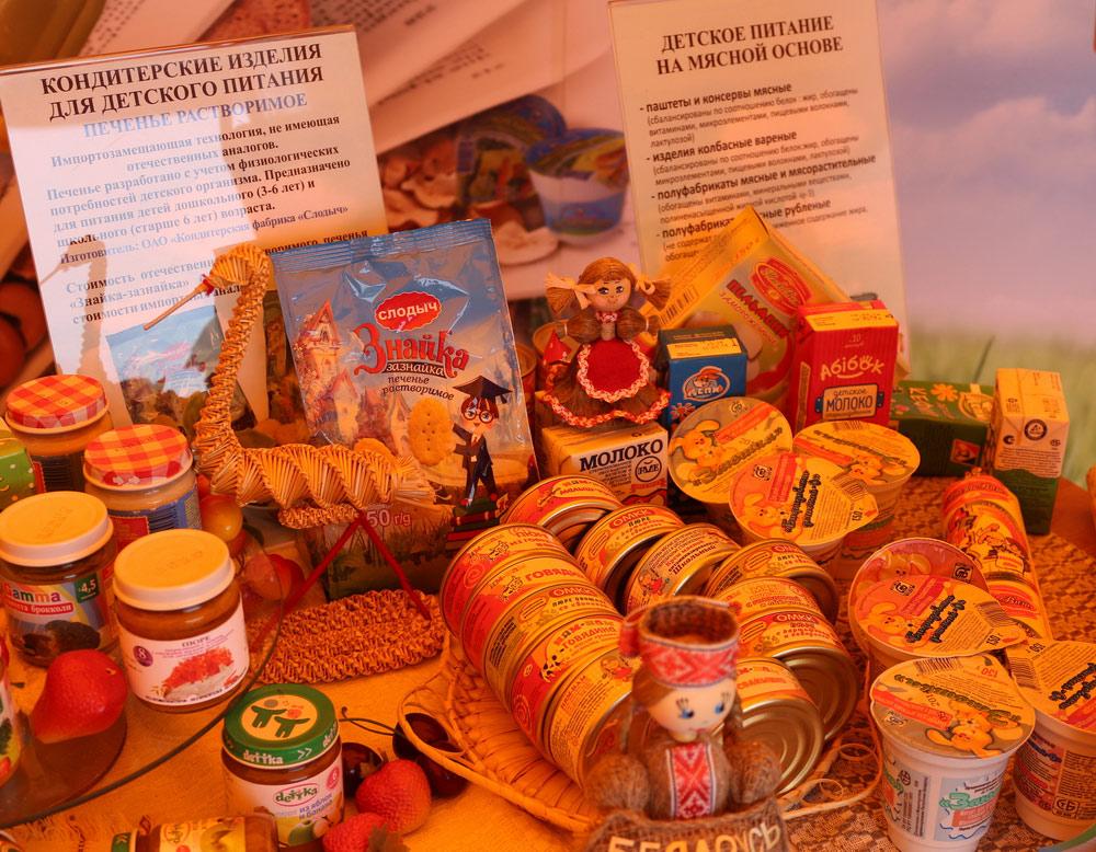 Научно-практический центр Национальной академии наук Беларуси по продовольствию. Продукты питания для детей