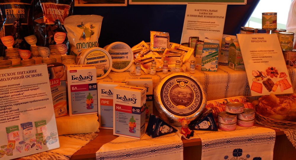 Научно-практический центр Национальной академии наук Беларуси по продовольствию. Детское молочное питание на молочной основе. Мясные продукты. Бактериальные закваски и пищевые концентраты