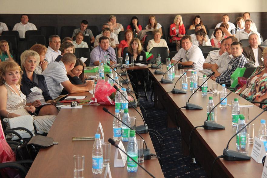 фото участников пленарного заседания