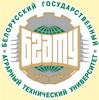 Белорусский государственный аграрный технический университет logo