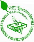 Логотип Брестской областной сельскохозяйственной опытной станции Национальной академии наук Беларуси
