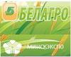 БЕЛАГРО-2016 лого БЕЛФЕРМА-2016 лого