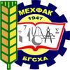 Факультет механизации БГСХА