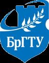 Брестский государственный технический университет