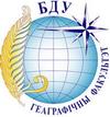 Географический факультет БГУ