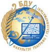 Факультет географии и геоинформатики БГУ
