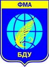 Факультет международных отношений БГУ