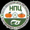 НПЦ НАН Беларуси по картофелеводству и плодоовощеводству