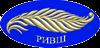 РИВШ Белорусского государственного университета