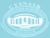 Совет молодых ученых Национальной академии наук Беларуси