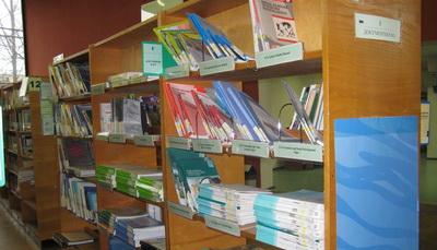 Депозитарная библиотека ФАО в Беларуси