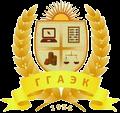 Логотип Гомельского государственного аграрно-экономического колледжа