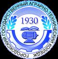 Логотип Городокского государственного аграрно-технического колледжа