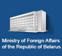 Ministry of Foreign Affairs of the Republic of Belarus