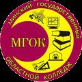Логотип Минского государственного областного колледжа