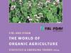 органическое, статистика