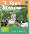 Органическое сельское хозяйство ЕС