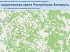 Кадастровая карта Беларуси