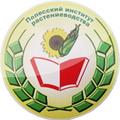 Логотип Полесского института растениеводства