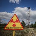преодолению последствий катастрофы на Чернобыльской АЭС