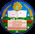 Логотип Речицкого государственного аграрного колледжа