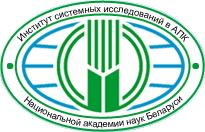 Логотип Института системных исследований в АПК НАН Беларуси